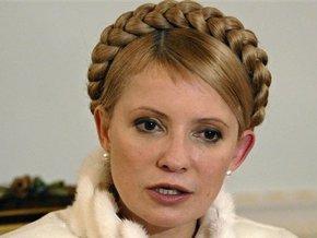 Тимошенко: БЮТ инициирует отстранение правления НБУ