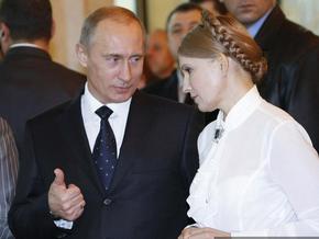 Тимошенко после телефонного разговора с Путиным едет в Москву