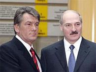 Лукашенко пригласил Ющенко в Минск в любое удобное время
