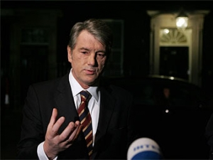 Ющенко назвал Украину проигравшей в газовом конфликте