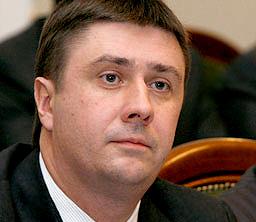 Кириленко создаст свое общественное движение