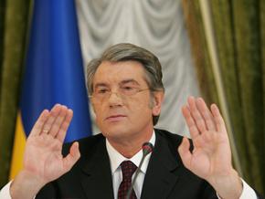 Ющенко не будет пересматривать газовые соглашения