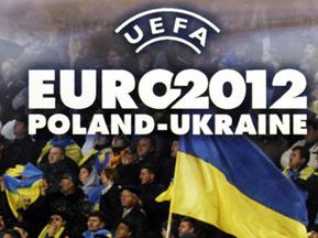 Крым тоже хочет Евро-2012