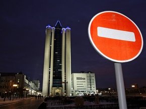 Бывший глава МИД Словакии: Россия унизила Европу