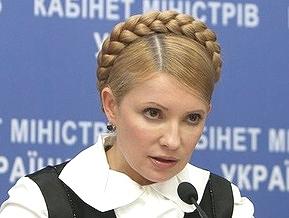 Тимошенко: Объявление импичмента Ющенко дестабилизирует жизнь в стране