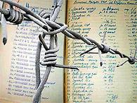 СБУ обнародует все секретные документы за 1917 - 1991 года