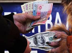 Торги на межбанковском валютном рынке завершились в диапазоне 8,03-8,055 грн/долл.