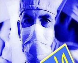 Забастовка киевских медиков сорвалась. Многим пригрозили увольнением