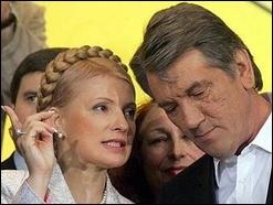 Тимошенко обвинила Ющенко в проблемах «Артека»