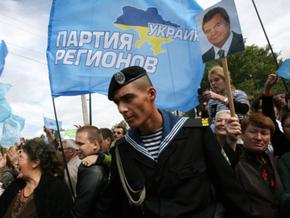 «Регионы» угрожают всенародной акцией протеста