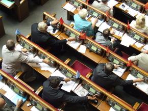 Рада проголосовала за выделение 5,75 млрд на реформирование ЖКХ