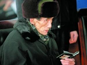 В Китае пошел под суд 99-летний мошенник