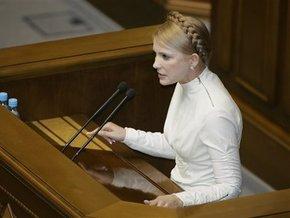 Тимошенко начала отчитываться перед Радой