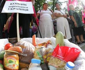 Украинцы отказывают себе в мясе, сладостях и алкоголе