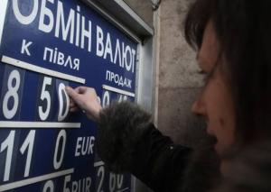 Нацбанк оставил официальный курс доллара на уровне 7,7 грн