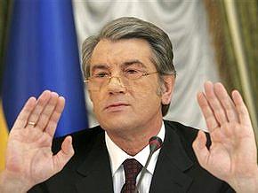 """Ющенко не исключает банкротства """"Нафтогаза"""""""