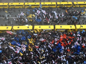 Митинг у мэрии разошелся, так и не дождавшись решений Киевсовета