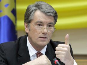 Ющенко: Второй транш отложен из-за разногласий МВФ и Кабмина