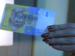 Яценюк: Доллар упадет до 6 гривен через десять лет