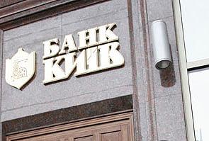 """Банк """"Киев"""" рассчитается с вкладчиками квартирами"""