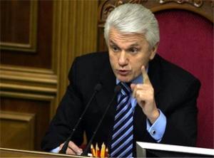 Литвин: Украина не в состоянии выполнить ряд требований МВФ