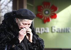 Пенсионный фонд приостановил выплату пенсий через восемь банков