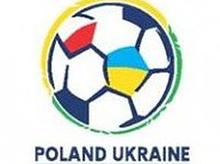 Евро-2012: УЕФА одобрил отчет Львова по дорожно-транспортной инфраструктуре