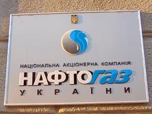 Кабмин предлагает выделить «Нафтогазу» дополнительные 6 миллиардов гривен