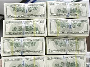 НБУ: Кабмин выделит $5,7 млрд на капитализацию банков