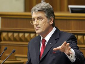 Ющенко хочет отдать Раде свое право назначать министров