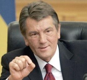 Ющенко объявит выборы, если на них выделят деньги
