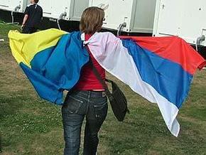 Украинцы относятся к России хорошо, а россияне к Украине - плохо
