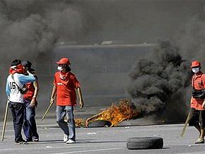 Оппозиция Таиланда подожгла министерство образования