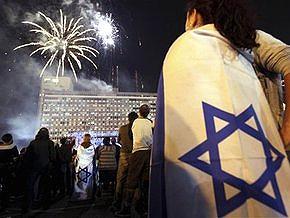 Израиль отмечает 61-ю годовщину образования государства
