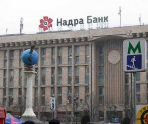"""Банк """"Надра"""" отдает проблемных заемщиков коллекторам"""