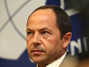 Тигипко не явился на заседание политсовета ТПУ