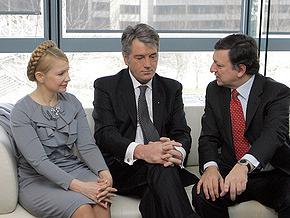 В Европе решили помирить Ющенко и Тимошенко