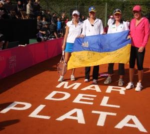 Кубок Федерации: Украина - седьмая в мире