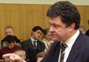Порошенко предлагает снизить учетную ставку НБУ
