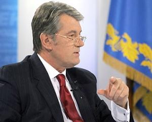 Ющенко может начать консультации о роспуске Рады