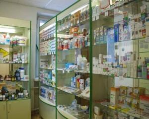 В Украине расширили список запрещенных лекарств