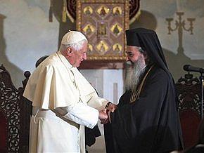 Папа Римский подтвердил стремление к диалогу с православными церквями