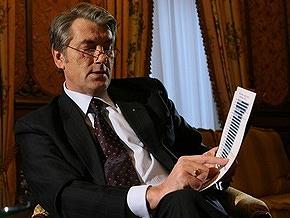Ющенко требует срочно пересмотреть газовые контракты с РФ