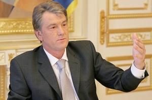 Ющенко заявил, что Украина готова отказаться от размещения у себя ядерного оружия