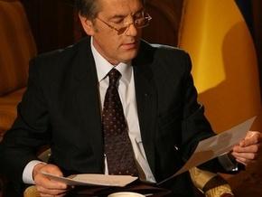 Ющенко подпишет закон о запрете игорного бизнеса