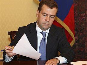 Медведев создал комиссию по противодействию фальсификации истории в ущерб России