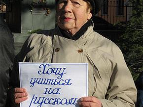 Горсовет Севастополя просит Минобразования содействовать обучению на русском языке