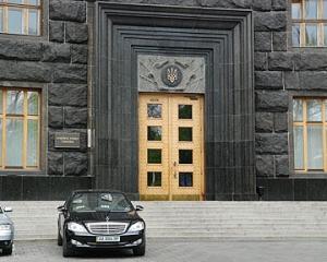 Государство определило сумму для рекапитализации первых трех банков