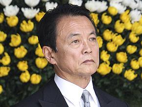 Япония потребует санкций в отношении КНДР, Россия - против
