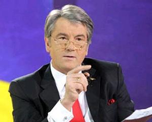 Ющенко назначит референдум, если БЮТ и ПР начнут менять Конституцию